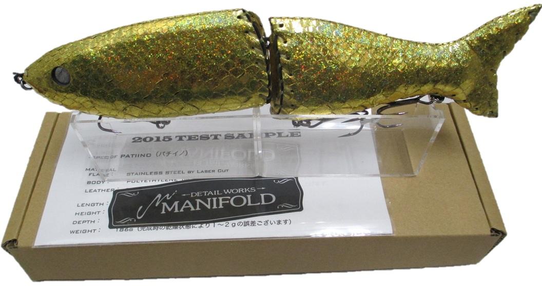 マニフォールド 皮革ルアーのパチイノ