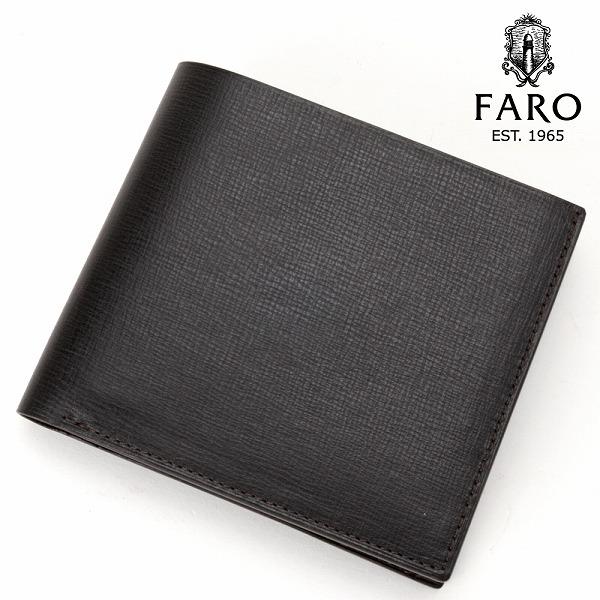 ファーロ 二つ折りメンズ財布