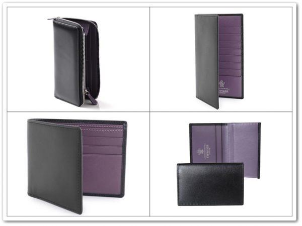 Ettingerのロイヤルコレクションシリーズ