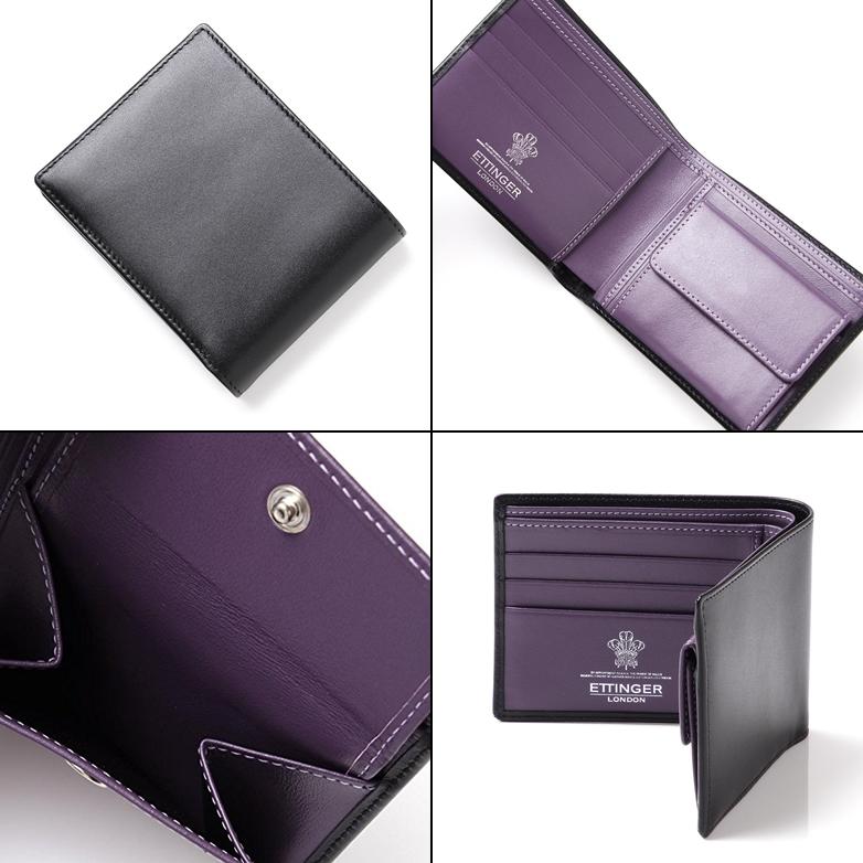 エッティンガー メンズ二つ折り財布