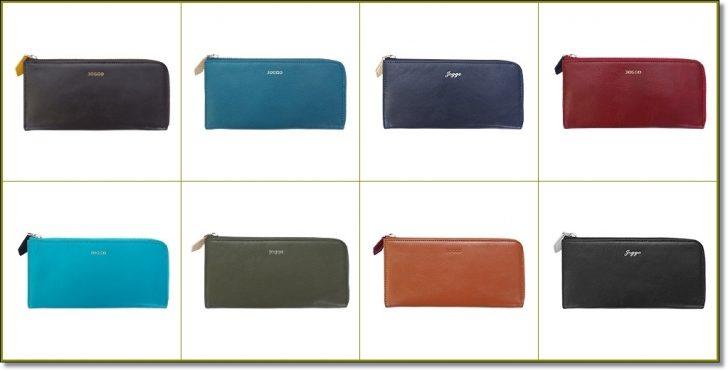自分で色を決められるでJOGGOの長財布