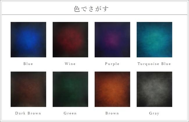 YUHAKUのカラーラインナップ