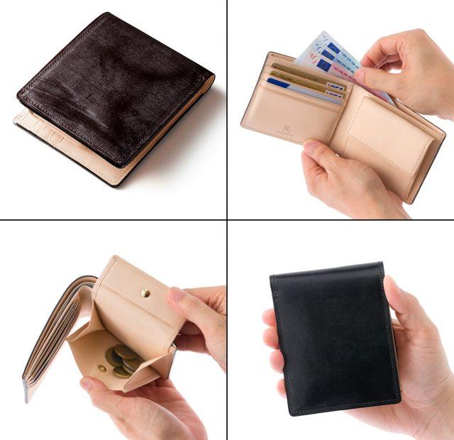 ココマイスターのブライドルレザー、インペリアルパース二つ折り財布