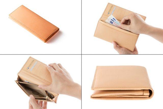 ココマイスターのパティーナ長財布