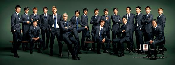 ダンヒル 日本代表スーツ