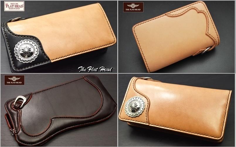 FLAT HEADの財布