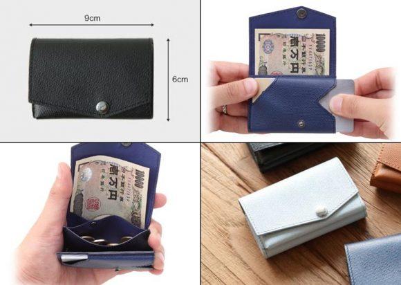 アブラサスの極小財布 小さい財布