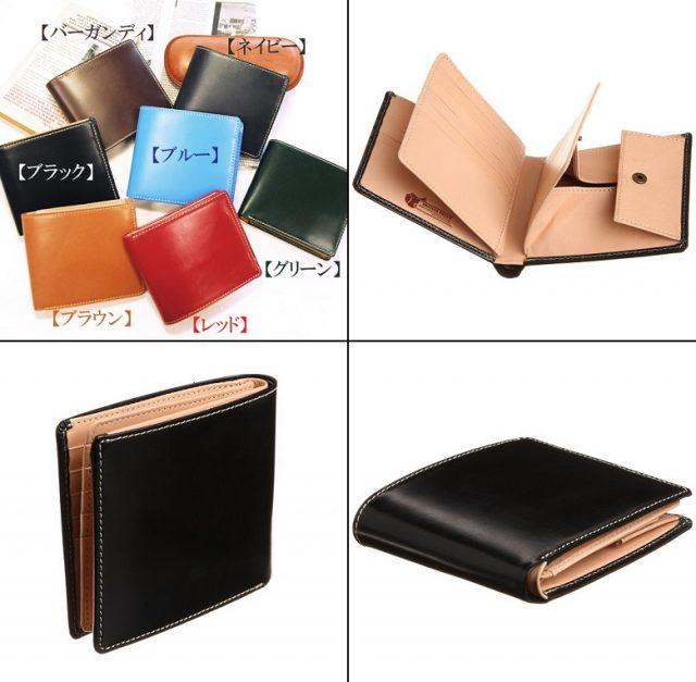 ブリティッシュグリーンの人気ナンバーワン二つ折り財布