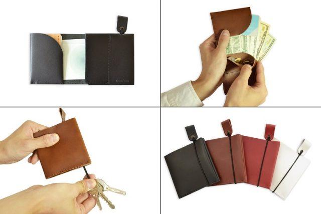 シンカイズムの極小財布フルトキーデル