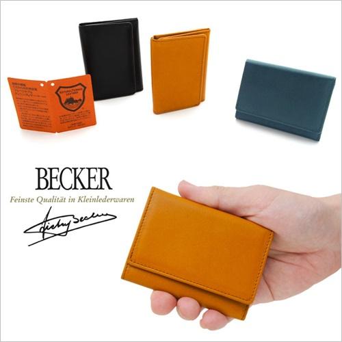 BECKERの栃木レザーの極小財布