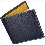 ビジネスシーンに最適な二つ折り財布ランキング