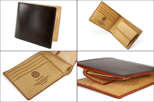 GANZOのビジネスシーン向けシンブライドルシリーズの二つ折り財布
