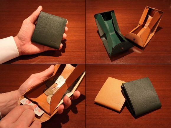 カルトラーレの極小財布 ハンモックウォレット