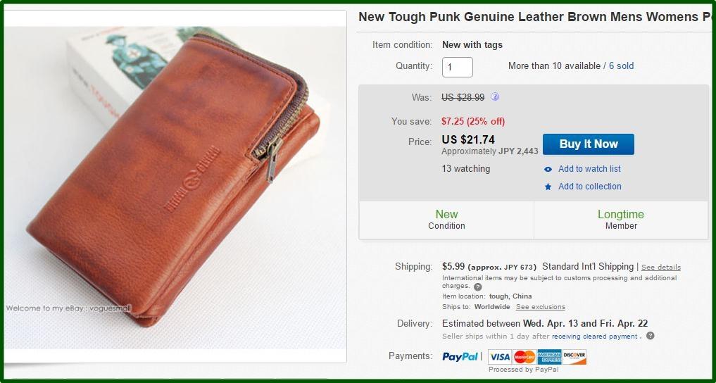 eBayで売っているTOUGHのメンズ革財布