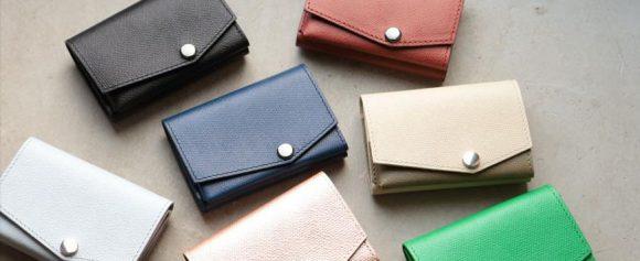 小さい財布レディースカラー