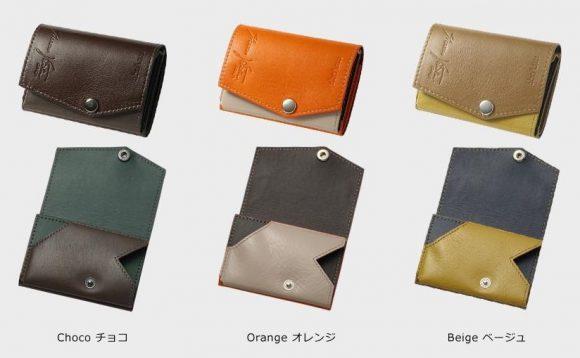 小さい財布 オロビアンコ