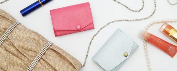 小さい財布シュガープラス