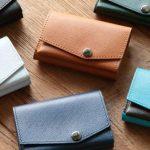 小さい財布のアイキャッチ