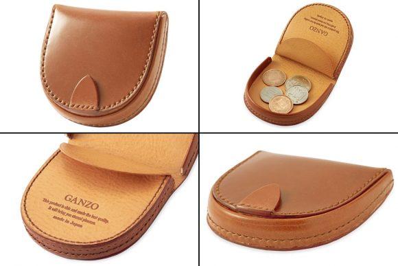 GANZOシンブライドルの馬蹄型コインケース