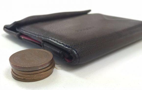 薄い財布の薄さを測ってみた