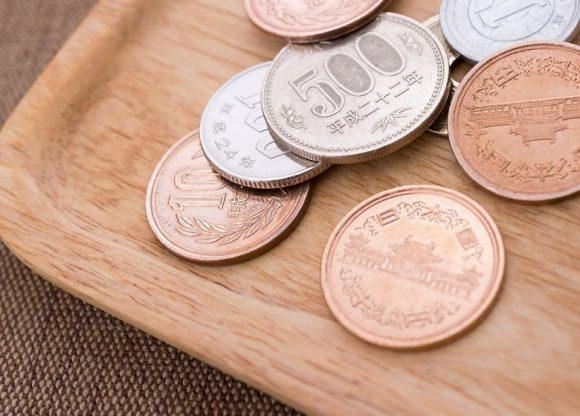 小銭が大量に余っている画像