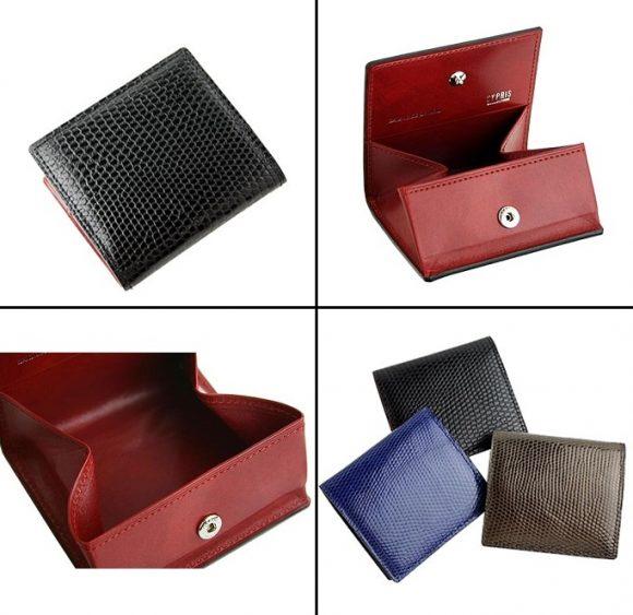 キプリスコレクションのBOX型小銭入れ