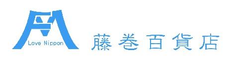 藤巻百貨店ロゴ
