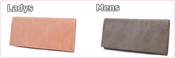 CORBOで揃えたペア財布