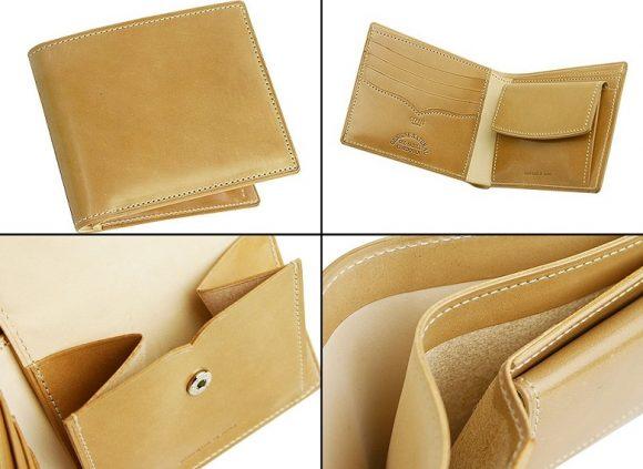 キプリスのナチュラルコードバン二つ折り財布