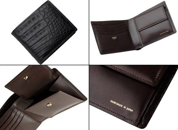 キプリスコレクションの石鰐ケイマンシリーズ二つ折り財布