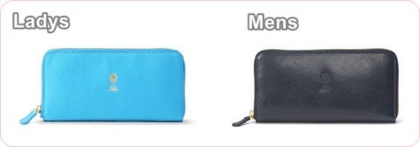 フェリージのペア財布