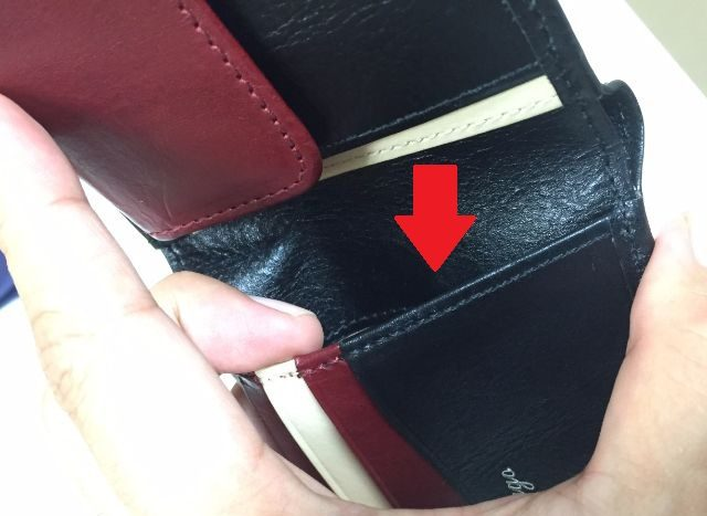 JOGGOの二つ折り財布の隠しポケットはここにあるよ