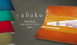 YUHAKUのフォスキーア長財布