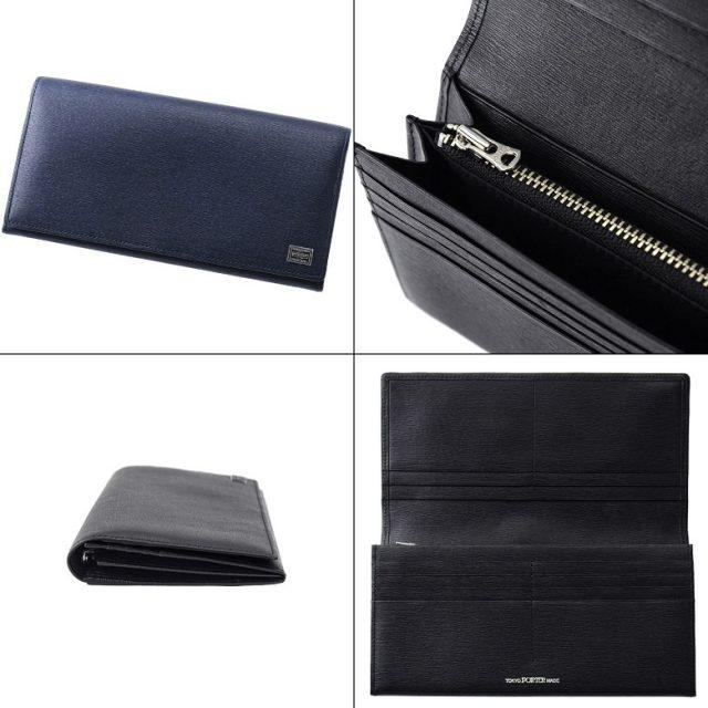 ポーターカレントシリーズの長財布