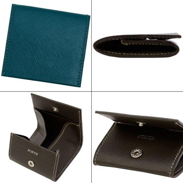 ポーターのグルーシリーズのコインケース