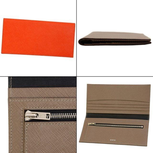 ポーターのグルーシリーズの長財布
