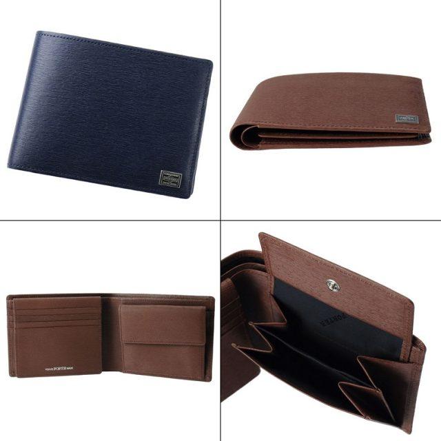 ポーターカレントシリーズの二つ折り財布