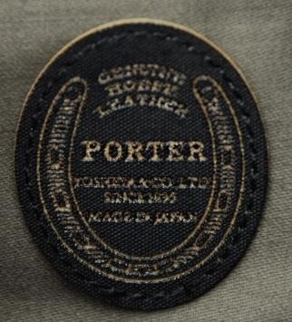 ポーターワイズシリーズに使われているロゴ