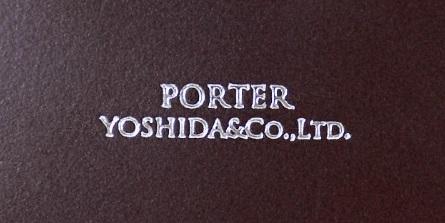 ポーターのカウンターシリーズの箔押しロゴ