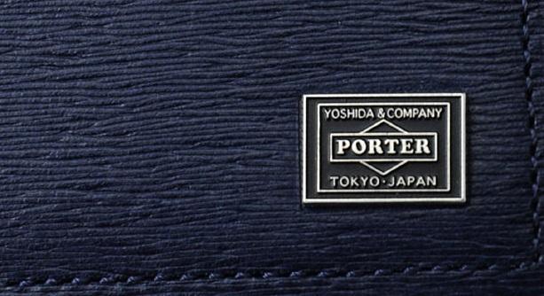 ポーターカレントシリーズに付いているメタルロゴ