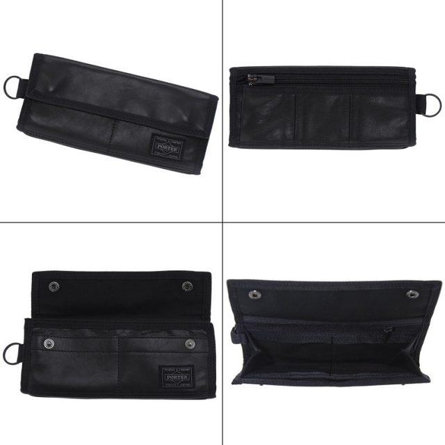 ポーターの革財布シリーズのアルーフ長財布