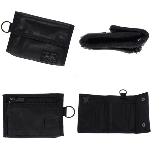 ポーターの革財布シリーズのアルーフ三つ折財布