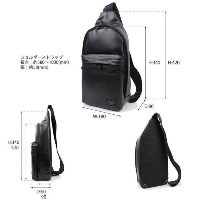 ポーターの革財布シリーズのアルーフボディバッグ