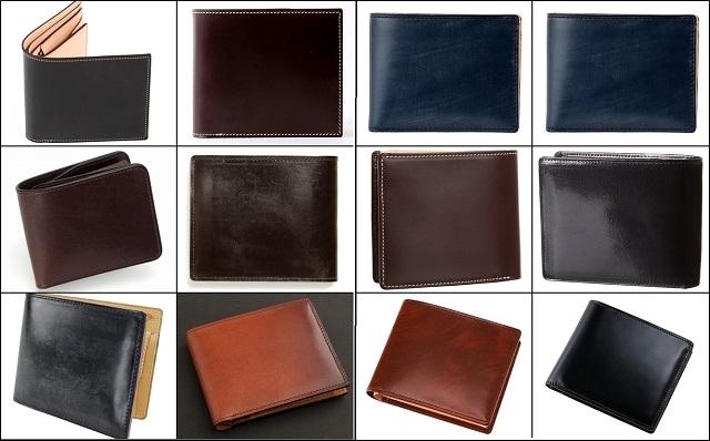 ビジネス・フォーマル向け二つ折り財布のアイキャッチ