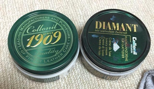 並べられたコロニルのディアマントクリームとシュプリームクリームデラックス