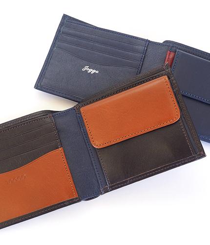 ジョッゴのビジネス向け二つ折り財布