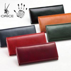 オリーチェのビジネス用長財布