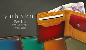 YUHAKUのフォスキーア二つ折り財布