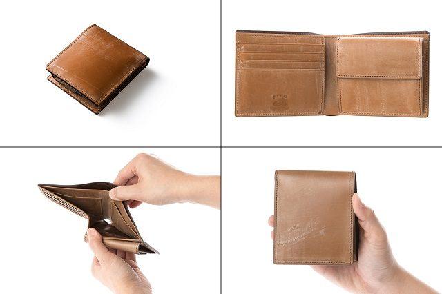 ココマイスターのオークバークを使ったメンズ二つ折り財布
