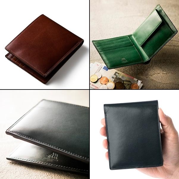 カジュアルなココマイスターシリーズのプルキャラックのメンズ二つ折り財布・パルテノーペ
